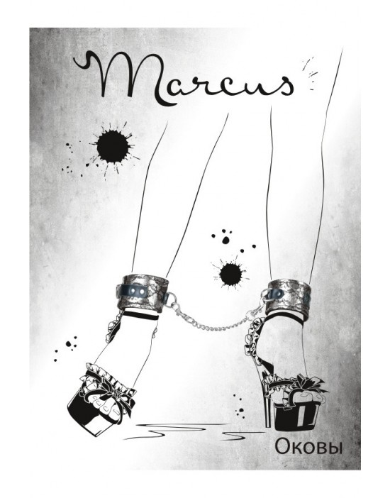MARCUS 712001 Ankle  cuffs...
